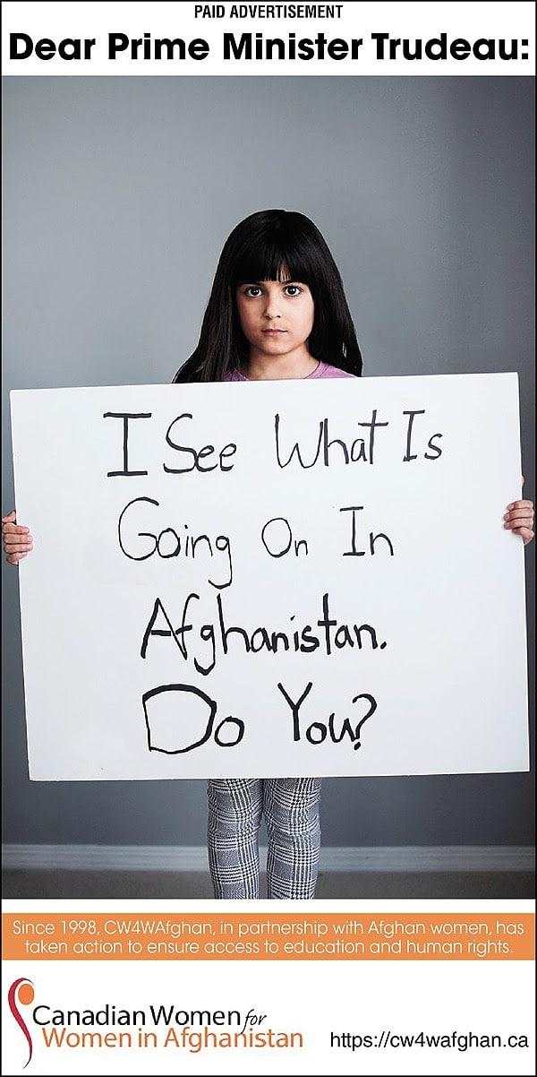 Eyes on Afghanistan